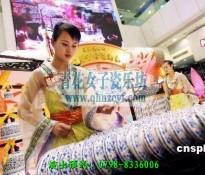 瓷乐团-香港演出照