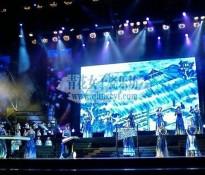瓷乐团-新加坡演出