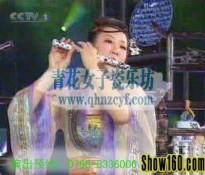 瓷乐团-文化部春节晚会2
