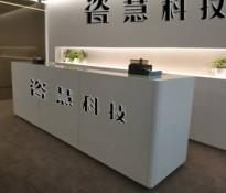 【动态】热烈祝贺南昌瓷慧科技有限公司官网正式上线