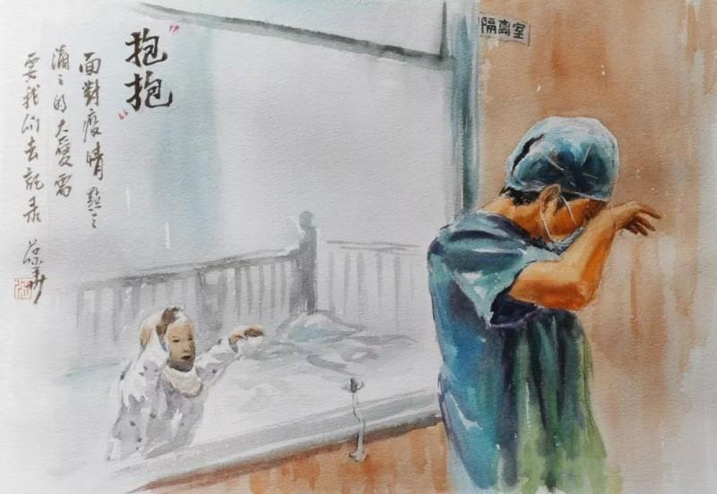 江葆华——《抱抱》