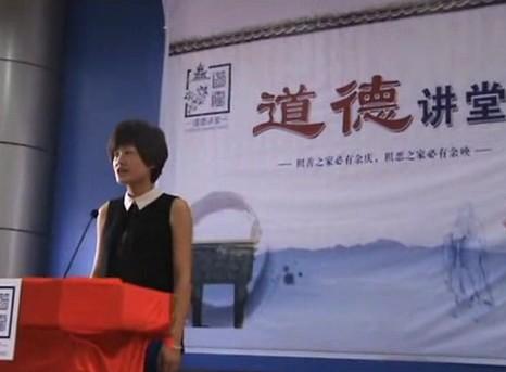 全市道德模范故事巡讲——《钟志云和他的感恩教育》