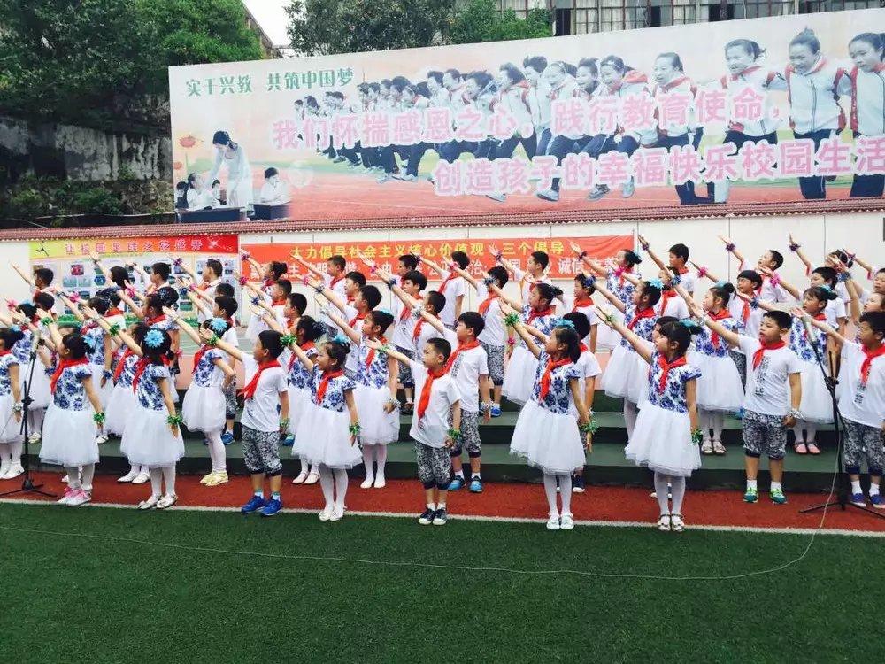 """市实验学校举行庆""""六一""""文艺汇演"""