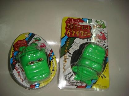 咬手鱷魚匙扣