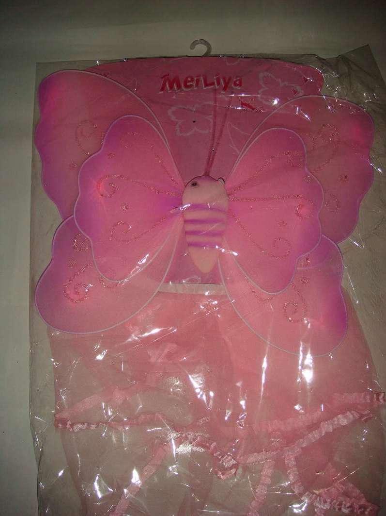 蝴蝶翅膀兩件套