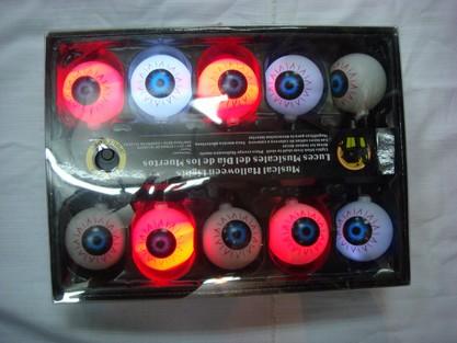 DS2077C 眼睛串燈